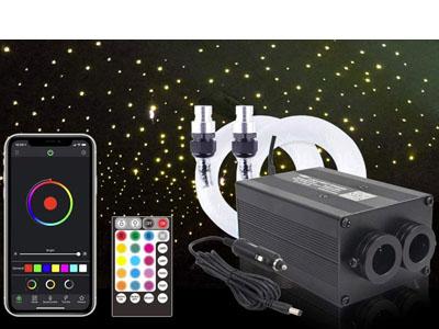 chinly-twinkle-rgbw-fiber-optic-light